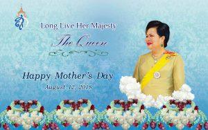 mothersday18
